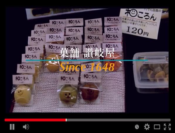 紹介動画-1